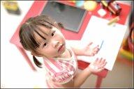 école à la maison Crédits Alan Wat
