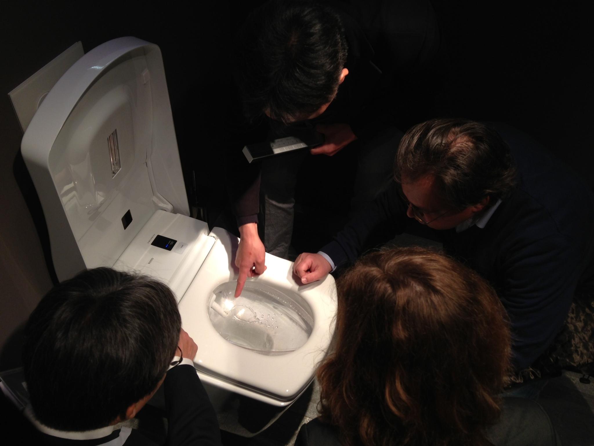 Ces intrigants WC japonais